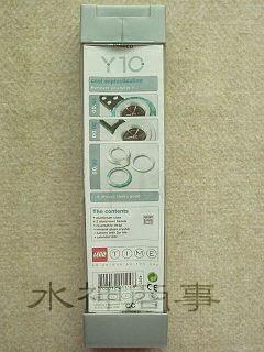 Y10・裏